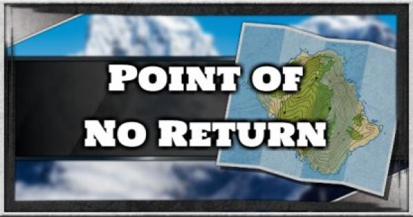 Just Cause 4 | Are There Points of No Return? - GameWith