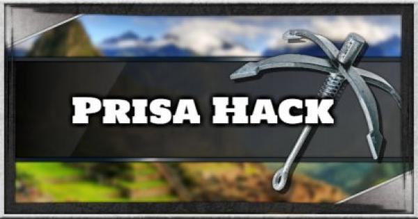 Just Cause 4 | Prisa Hack - Story Mission Walkthrough & Guide - GameWith