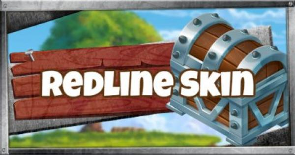 Fortnite | REDLINE - Skin Review, Image & How to Get