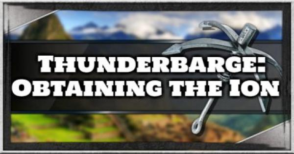 Thunderbarge: Obtaining the Ion Coil - Walkthrough & Guide - Just Cause 4