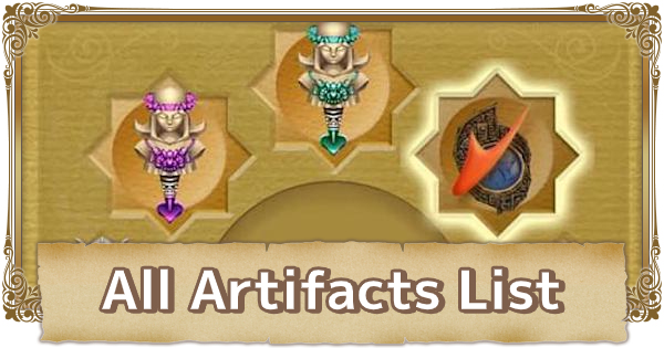 All Artifacts List - Locations & Effects | FFCC (Final Fantasy Crystal Chronicles Remastered) - GameWith