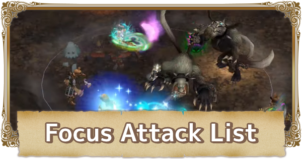 All Focus Attack List | FFCC (Final Fantasy Crystal Chronicles Remastered) - GameWith