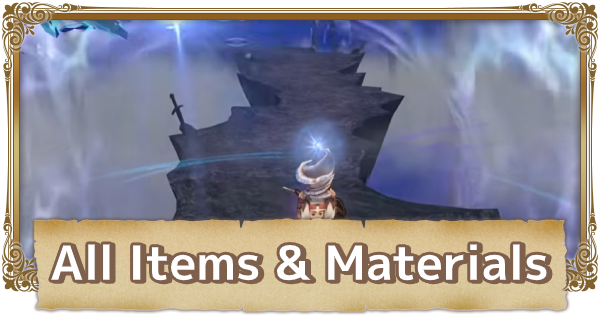 All Items & Materials List