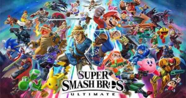 【Super Smash Bros Ultimate】All Character List & Rating【SSBU】 - GameWith