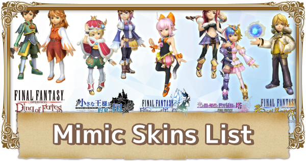 Mimic Skins List - How To Unlock & Use Guide | FFCC (Final Fantasy Crystal Chronicles Remastered) - GameWith