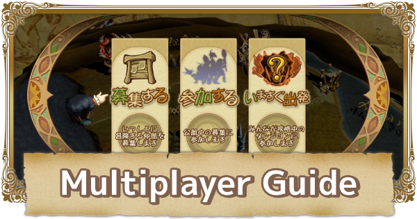 How To Play Multiplayer | FFCC (Final Fantasy Crystal Chronicles Remastered) - GameWith