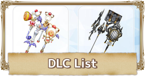 DLC List - Purchase Guide & How To Receive | FFCC (Final Fantasy Crystal Chronicles Remastered) - GameWith