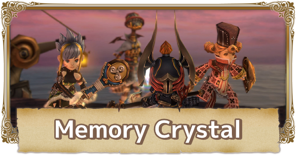 How To Get Memory Crystal Guide | FFCC (Final Fantasy Crystal Chronicles Remastered) - GameWith