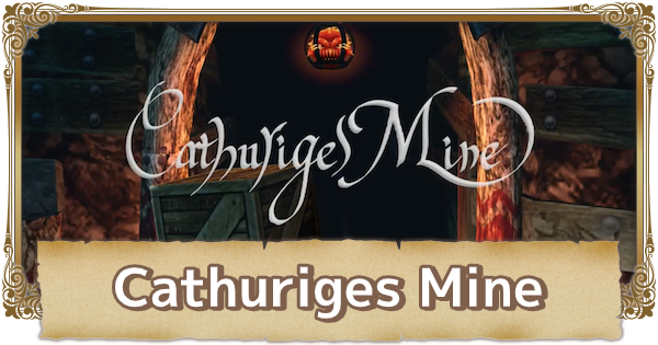 The Mine of Cathuriges - Map Walkthrough & Obtainable Items | FFCC (Final Fantasy Crystal Chronicles Remastered) - GameWith