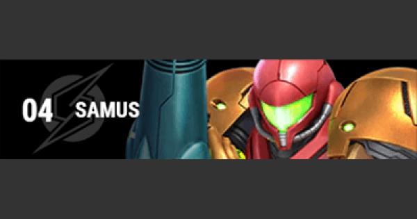 Super Smash Bros Ultimate | SAMUS: Gameplay Tip, Moveset, Final Smash, Unlock | SSBU