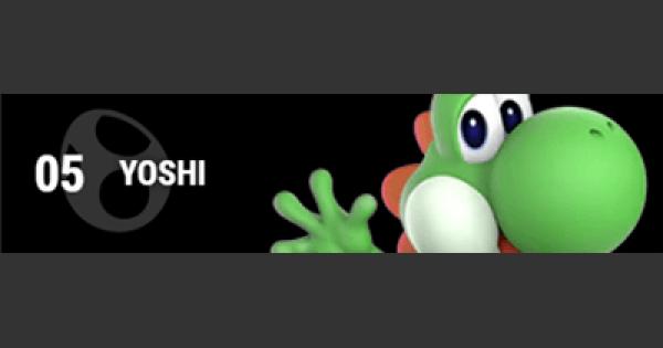 Super Smash Bros Ultimate | YOSHI: Gameplay Tip, Moveset, Final Smash, Unlock - GameWith