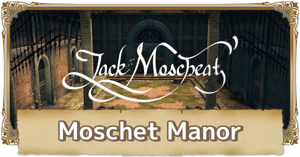Moschet Manor - Map Walkthrough & Obtainable Items | FFCC (Final Fantasy Crystal Chronicles Remastered) - GameWith
