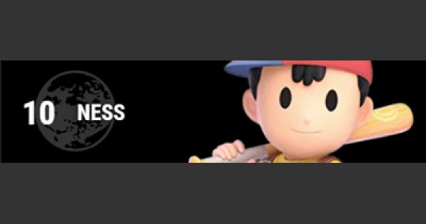 Super Smash Bros Ultimate | NESS: Gameplay Tip, Moveset, Final Smash, Unlock | SSBU