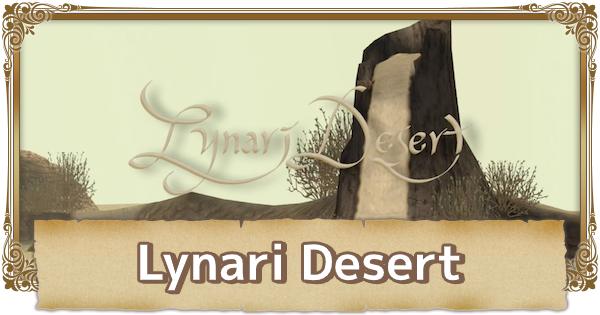 Lynari Desert Walkthrough & Obtainable Items | FFCC (Final Fantasy Crystal Chronicles Remastered) - GameWith