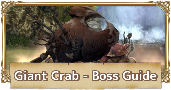 Giant Crab (First Boss) - Boss Guide & Tips | FFCC (Final Fantasy Crystal Chronicles Remastered) - GameWith