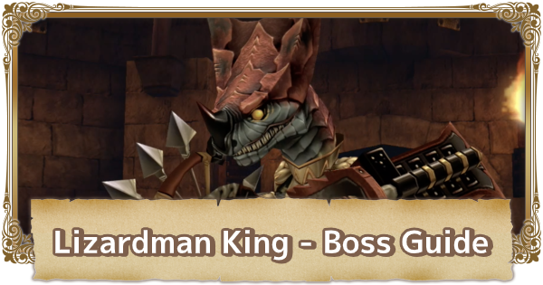 Lizardman King - Boss Guide & Tips | FFCC (Final Fantasy Crystal Chronicles Remastered) - GameWith