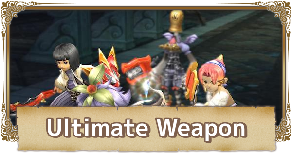 Ultima Weapon Guide - How To Get Ultimate Weapon | FFCC (Final Fantasy Crystal Chronicles Remastered) - GameWith