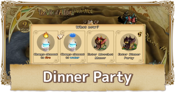 Dinner Party Map Walkthrough & Obtainable Items | FFCC (Final Fantasy Crystal Chronicles Remastered) - GameWith