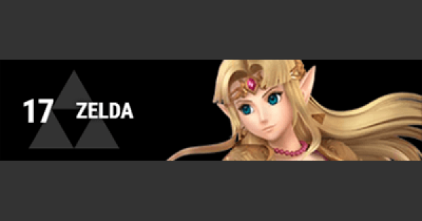 Super Smash Bros Ultimate | ZELDA: Gameplay Tip, Moveset, Final Smash, Unlock - GameWith