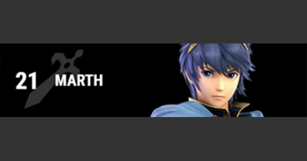 Super Smash Bros Ultimate | MARTH: Gameplay Tip, Moveset, Final Smash, Unlock - GameWith