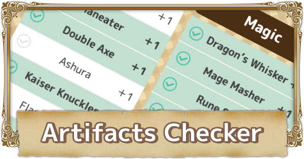 Artifacts Checklist / Checker | FFCC (Final Fantasy Crystal Chronicles Remastered) - GameWith