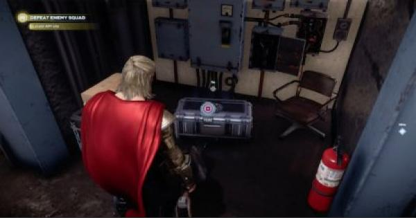 Marvel's Avengers | Vault Mission Walkthrough List - GameWith