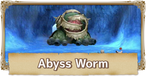 Abyss Worm - Boss Guide & Tips | FFCC (Final Fantasy Crystal Chronicles Remastered) - GameWith