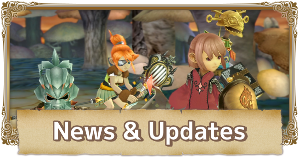 Updates & Latest News | FFCC (Final Fantasy Crystal Chronicles Remastered) - GameWith
