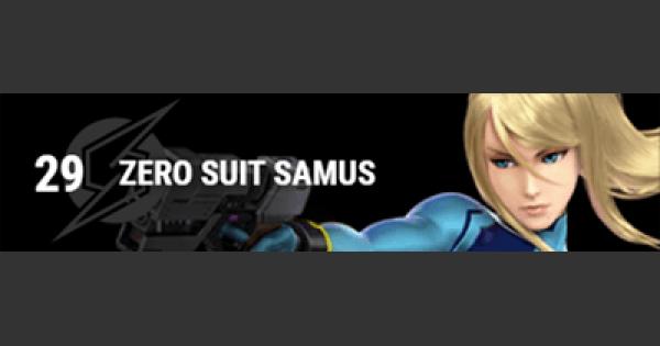 Super Smash Bros Ultimate | ZERO SUIT SAMUS: Gameplay Tip, Moveset, Final Smash, Unlock - GameWith
