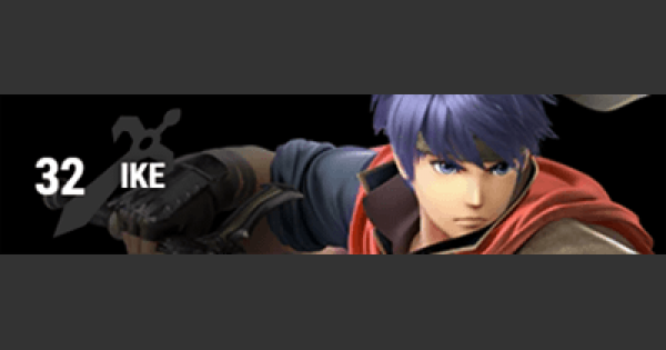 Super Smash Bros Ultimate | IKE: Gameplay Tip, Moveset, Final Smash, Unlock | SSBU