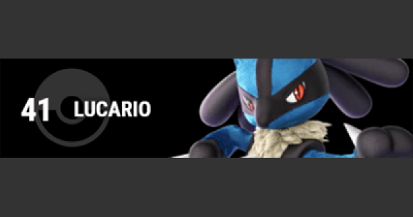 Super Smash Bros Ultimate | LUCARIO: Gameplay Tip, Moveset, Final Smash, Unlock - GameWith