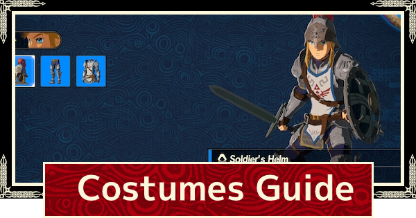 Attire List - How To Unlock Costumes | Hyrule Warriors Age of Calamity - GameWith