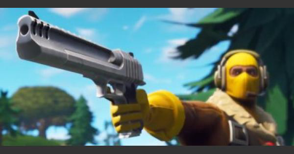 Fortnite | Hand Cannon (Hand Cannon Guide)