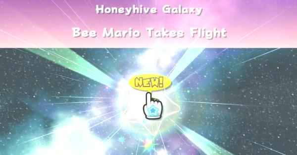 Honeyhive Galaxy Walkthrough Guide | Super Mario Galaxy Switch - GameWith
