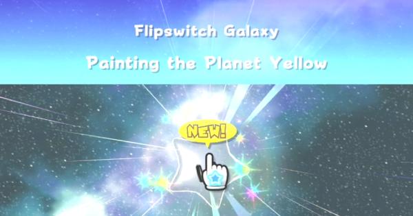 Flipswitch Galaxy Walkthrough Guide | Super Mario Galaxy Switch - GameWith