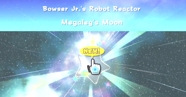 Bowser Jr's Robot Reactor Walkthrough Guide | Super Mario Galaxy Switch - GameWith