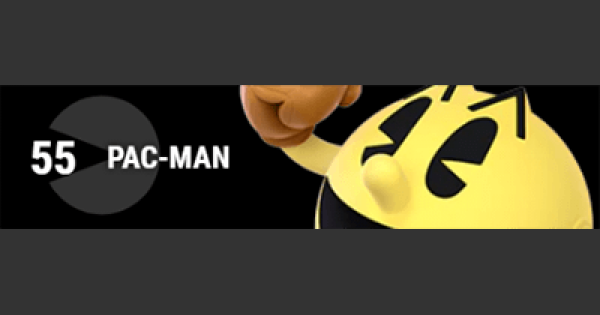 Super Smash Bros Ultimate | PAC-MAN - Fighter Rating & Unlocking Character | SSBU