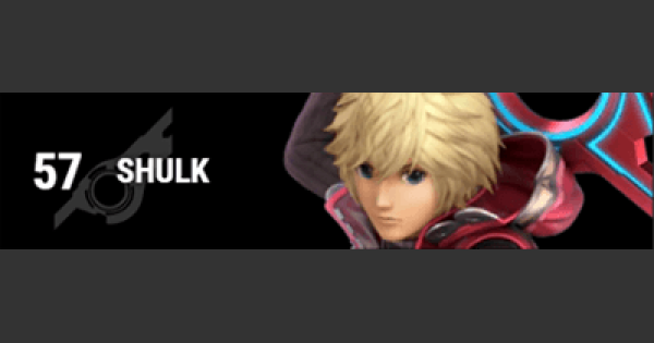 Super Smash Bros Ultimate | SHULK - Fighter Rating & Unlocking Character | SSBU