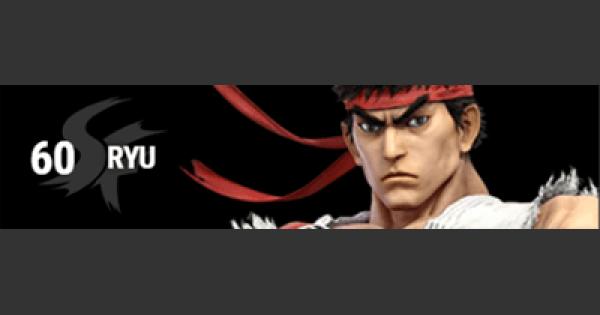 Super Smash Bros Ultimate | RYU: Gameplay Tip, Moveset, Final Smash, Unlock | SSBU