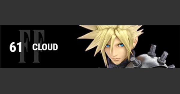 Super Smash Bros Ultimate | CLOUD: Gameplay Tip, Moveset, Final Smash, Unlock | SSBU