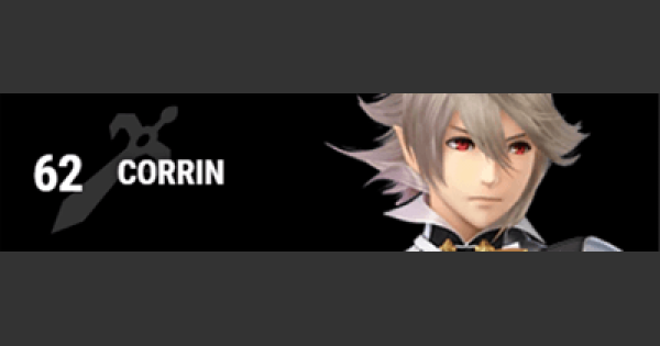 Super Smash Bros Ultimate | CORRIN: Gameplay Tip, Moveset, Final Smash, Unlock | SSBU