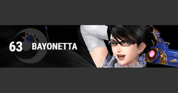 Super Smash Bros Ultimate | BAYONETTA: Gameplay Tip, Moveset, Final Smash, Unlock - GameWith
