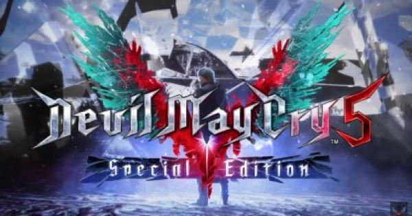 Devil May Cry 5 Special Edition Release Date & New Features - GameWith