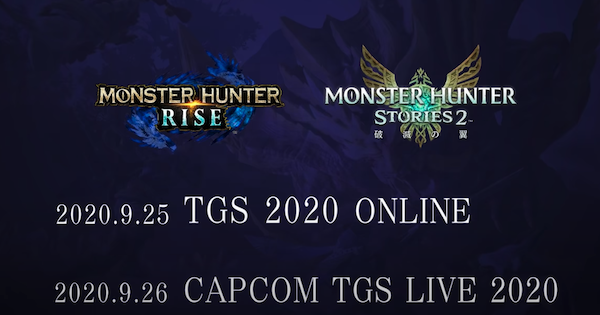 MONSTER HUNTER RISE (Switch) | TGS (Tokyo Game Show) 2020 - Latest Info & Summary | MHR - GameWith