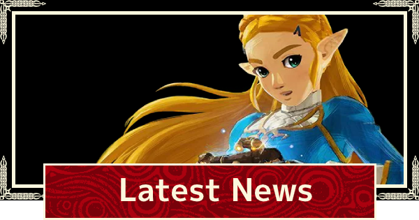 Latest News Updates Hyrule Warriors Age Of Calamity Gamewith