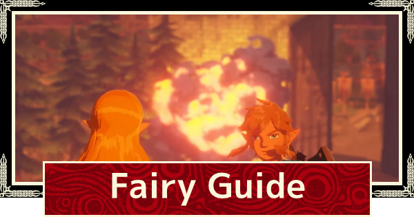 Fairy Guide - Skills, Trust, & Leveling Up | Hyrule Warriors Age of Calamity - GameWith