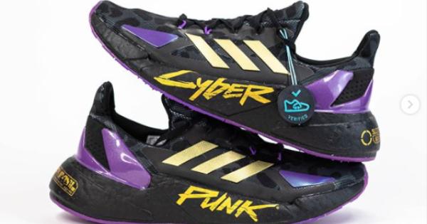 Cyberpunk 2077   Cyberpunk X Adidas 9000L4 Shoe Collab - GameWith