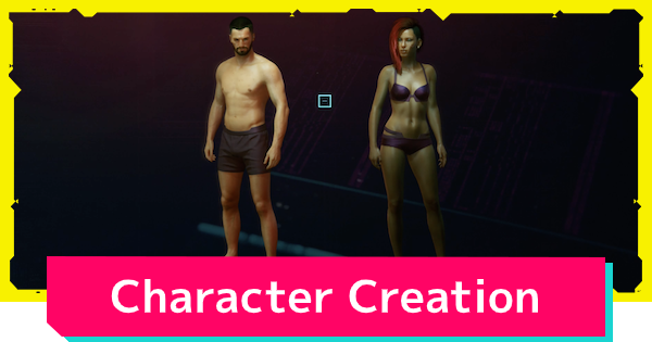 Cyberpunk 2077 | How To Change Appearance - Character Creation Guide - GameWith