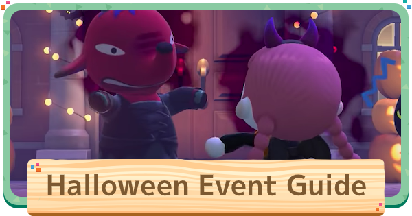 ACNH | Halloween Guide - Event Rewards | Animal Crossing - GameWith