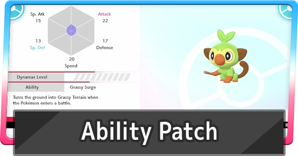 Ability Patch - How To Get | Pokemon Sword Shield - GameWith